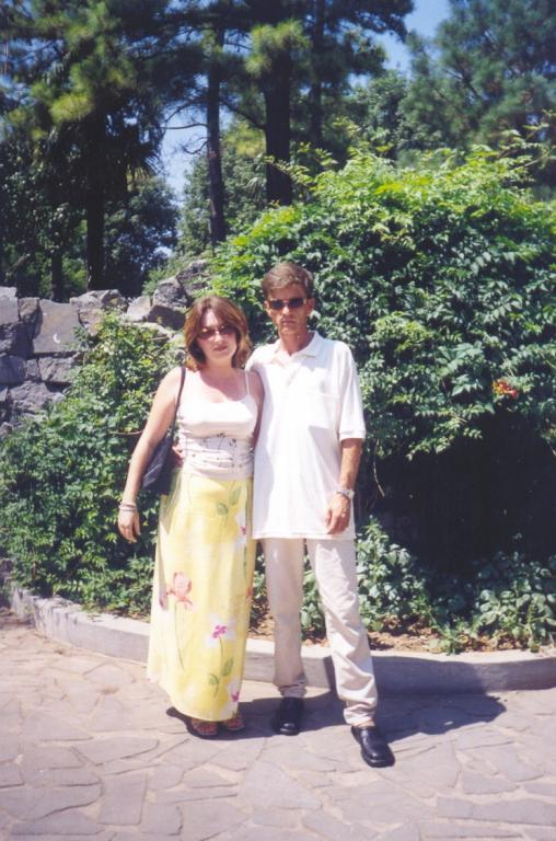 и и мой супруг-Батуми бульвар
