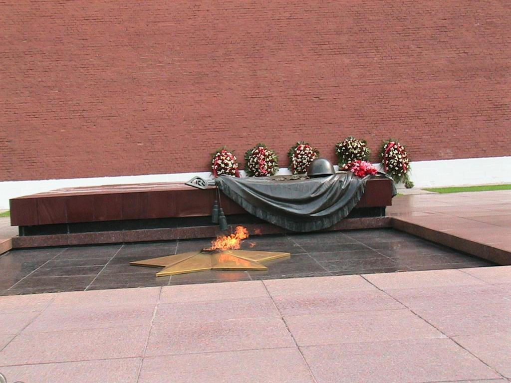 """МОСКВА-2007, """"Вечный огонь"""" Памятник Неизвестному"""