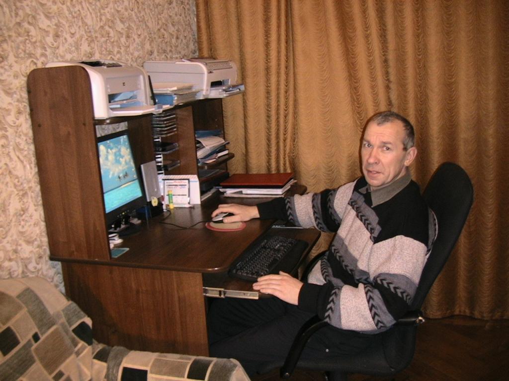 В. Дианов