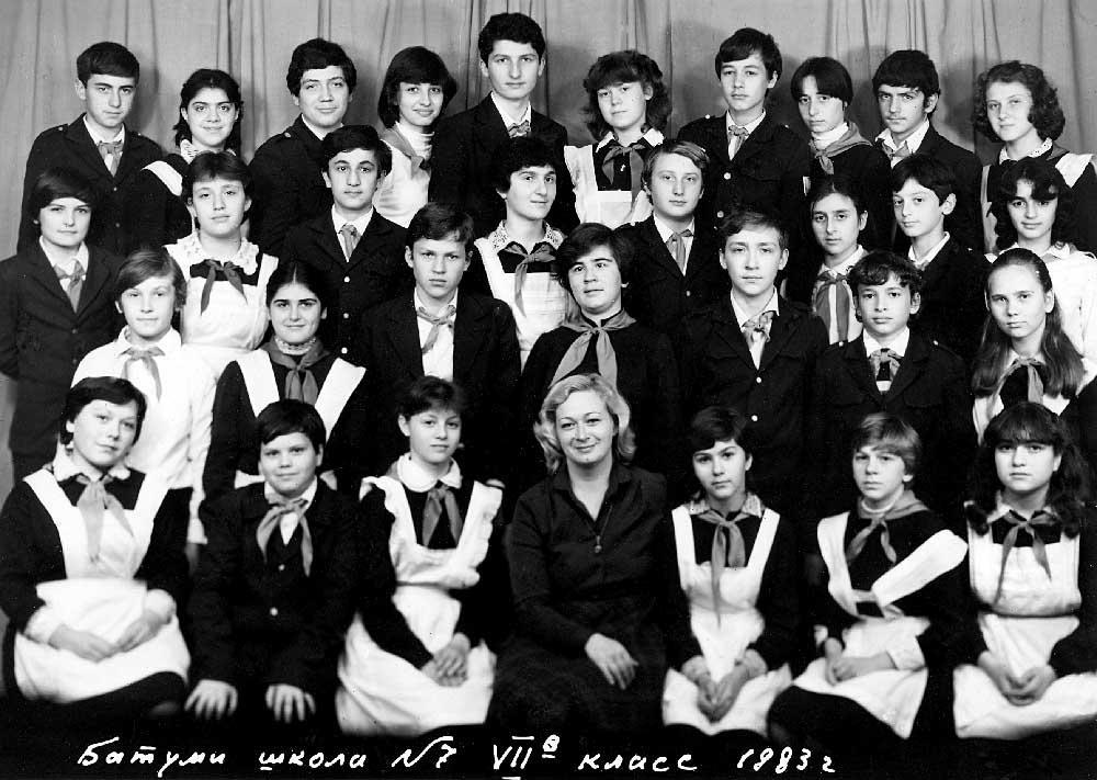 7В класс 1983г.
