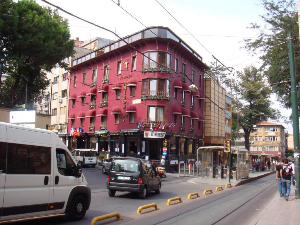 район Лалили в Стамбуле