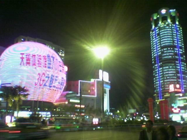 Шанхай..jpg