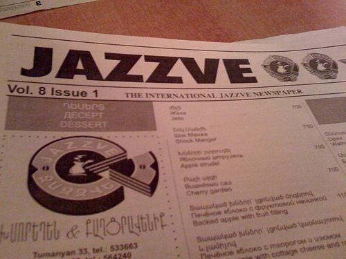 В Джаззве меню ввиде газеты