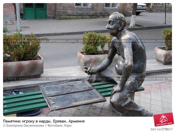 Один из лучших памятников в Ереване Ваше мнение