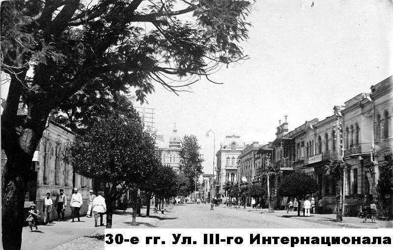Батум, 30-е гг.