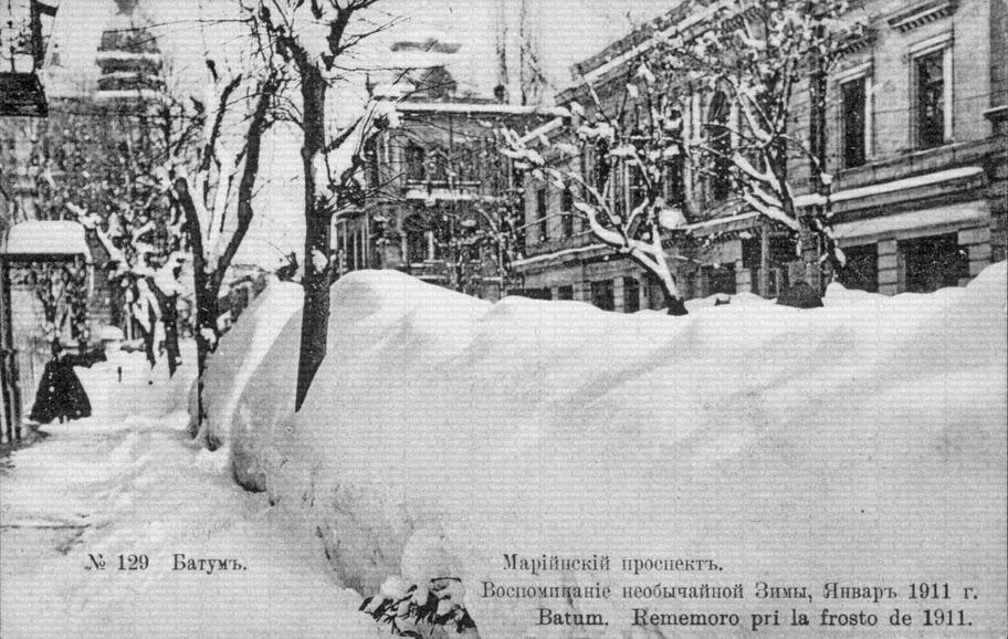 Батумъ. Зима 1911 г.