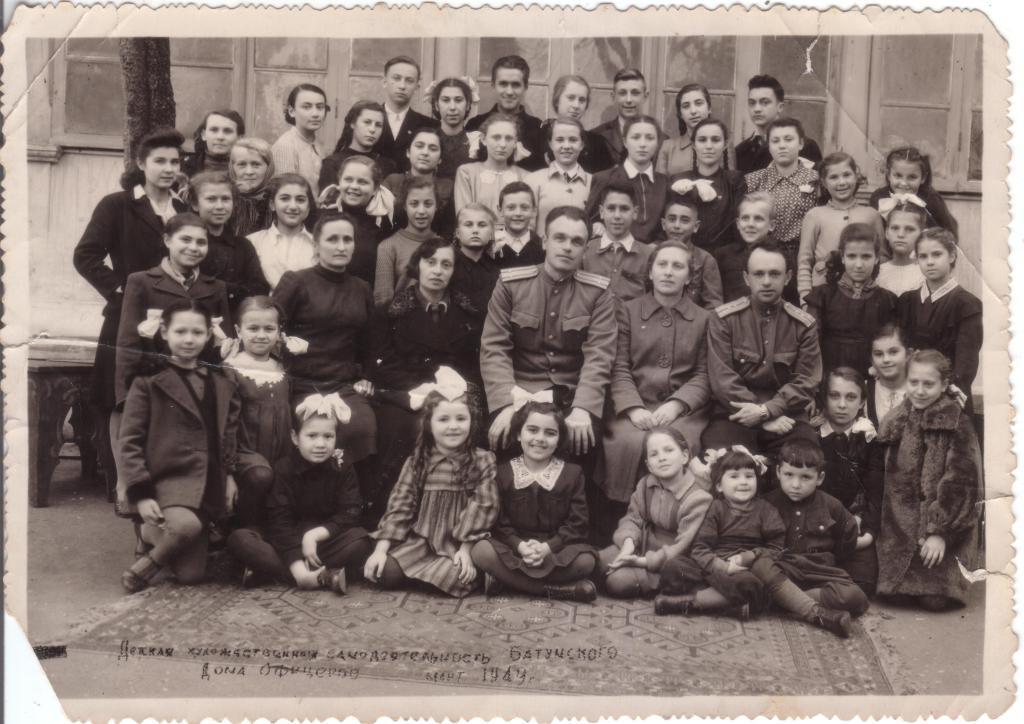 1949год. Коллектив Худ/самодеятельности при ДК