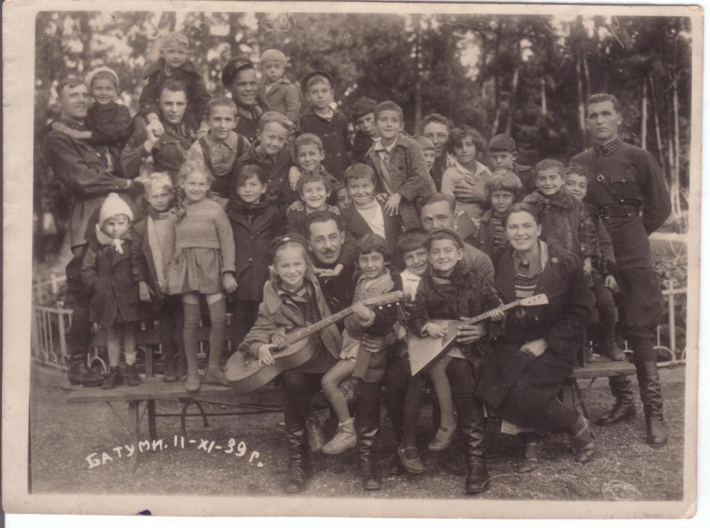Детсад №1 - воспитанники 1936-1939 гг