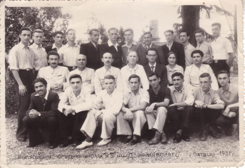 выпуск 1951 г 3 школа Батуми