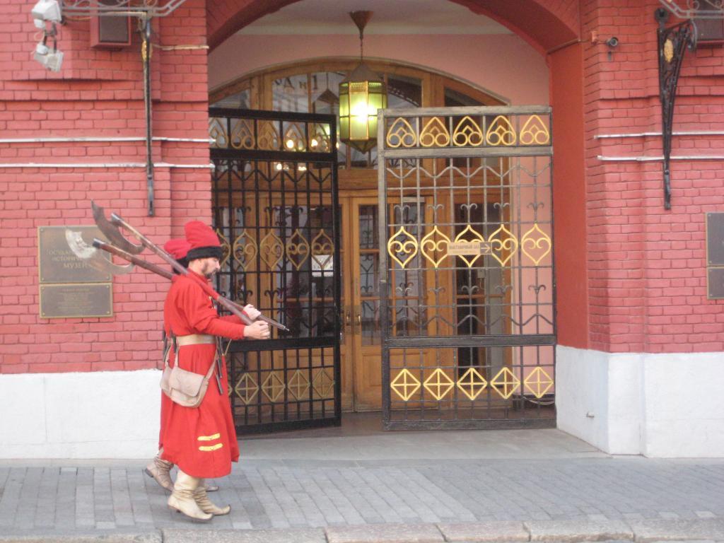 У исторического музея