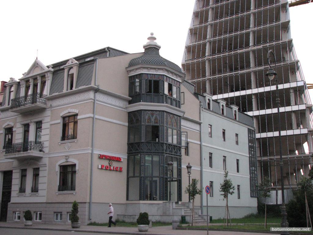 Здание полиции г.Батуми