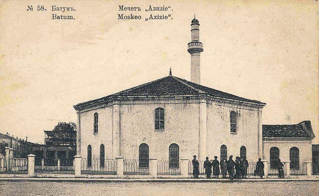 """Батумъ.Мечеть """"Азизие"""""""