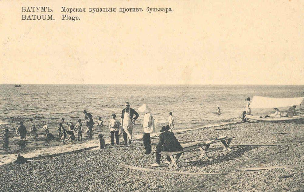 БАТУМЪ.Морская купальня