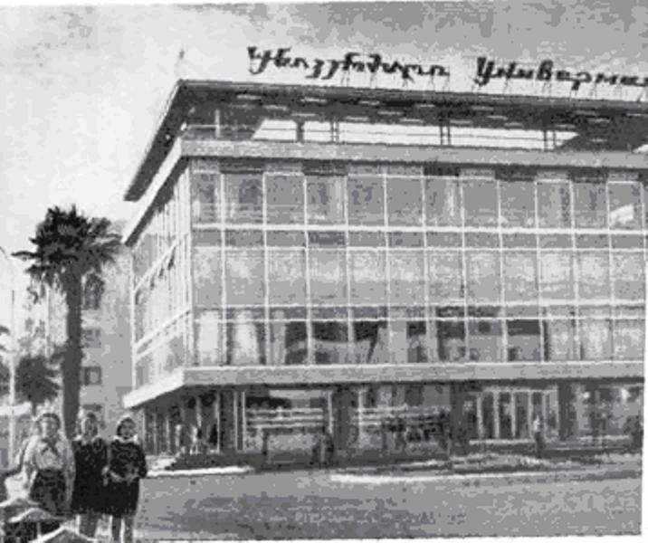odessa batumi il39     Универмаг на пересечении улиц Гогебашвили и Чавчавадзе остался только на старой фотографии.